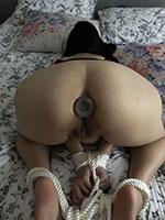 BDSM chat